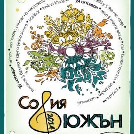 Sofia Fusion Fest