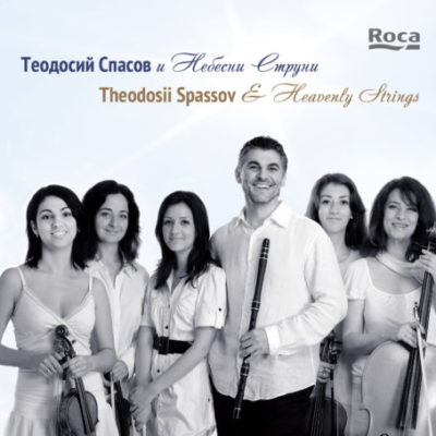 T. Spassov – Heavenly Strings