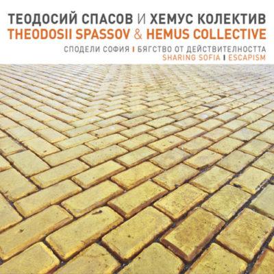 T. Spassov – Sharing Sofia